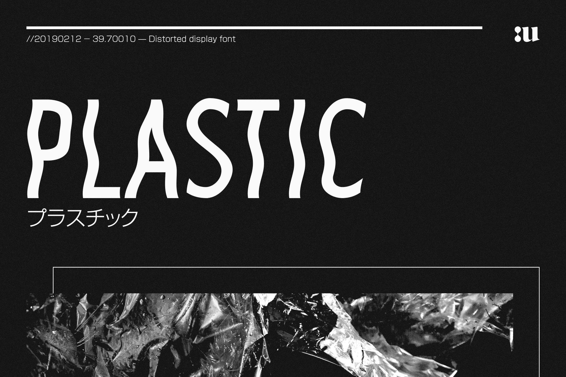 Plastic Sans Free Font