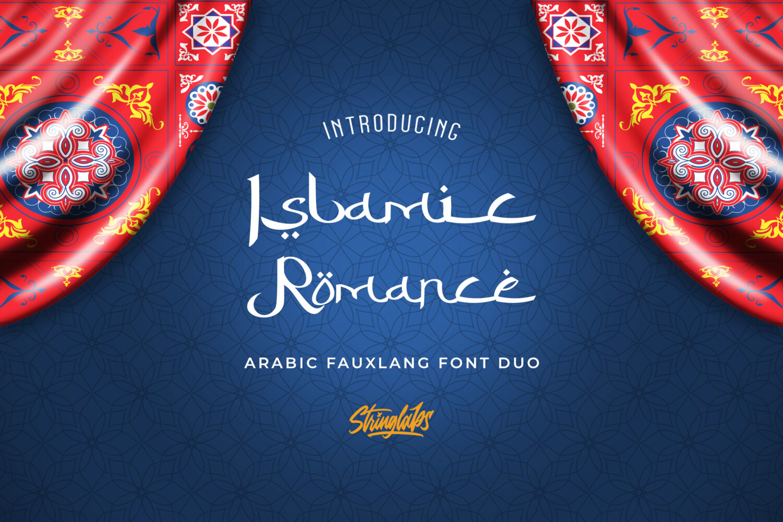 Islamic Romance Free Font