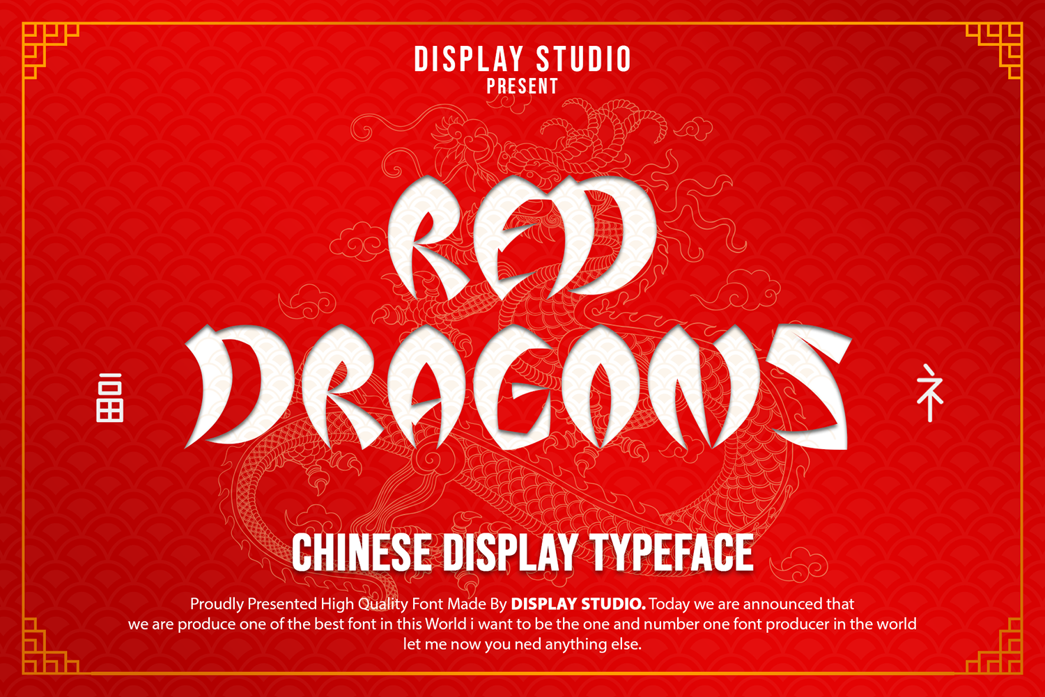 Red Dragons Free Font